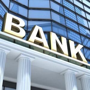 Банки Вытегры