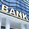 Банки в Вытегре