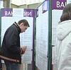 Центры занятости в Вытегре