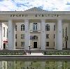 Дворцы и дома культуры в Вытегре