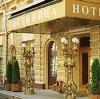 Гостиницы в Вытегре