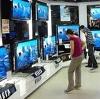 Магазины электроники в Вытегре