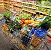 Магазины продуктов в Вытегре