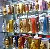Парфюмерные магазины в Вытегре