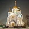 Религиозные учреждения в Вытегре