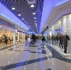 Торговые центры в Вытегре